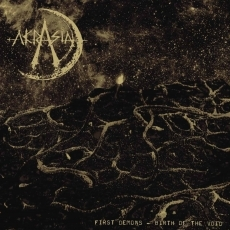 Akrasia, First Demons - LP