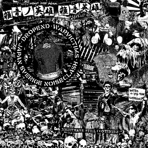 Dropend / Warvictims, split LP