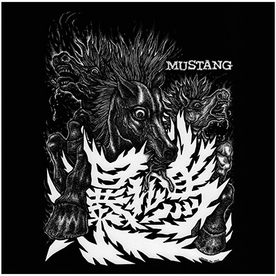 Mustang, Poison / Blood Rain - 7""