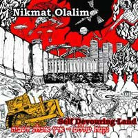 Nikmat Olalim, Self Devouring Land -7""